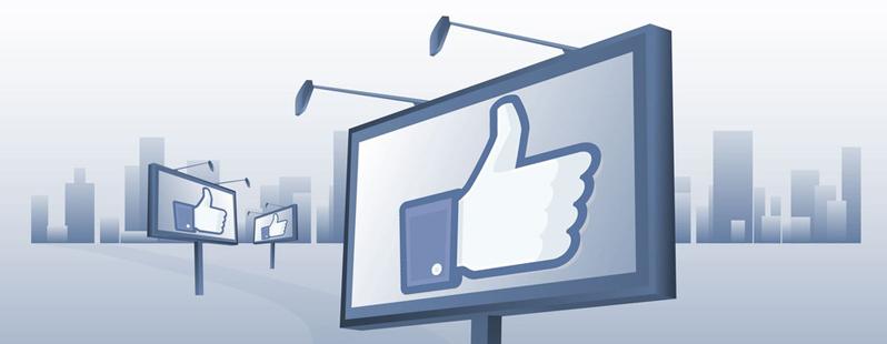 Corso Facebook ADS online: il potere dell'advertising mirato