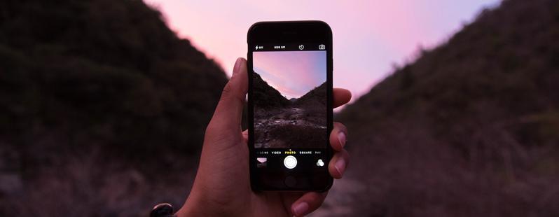 """Instagram lancia """"Scopri le Persone"""": ecco come farsi trovare"""