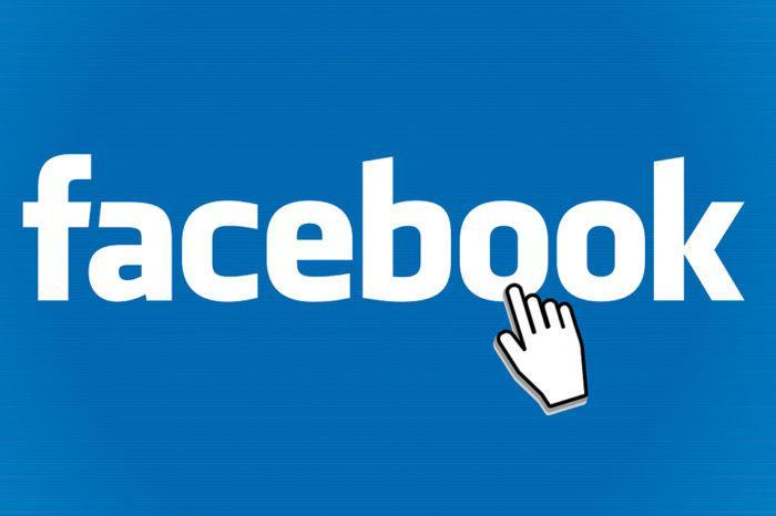 Come usare Inserzioni Carosello Facebook: guida per gli annunci