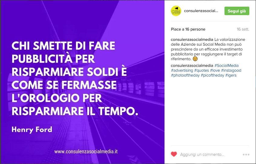 instagram CSM