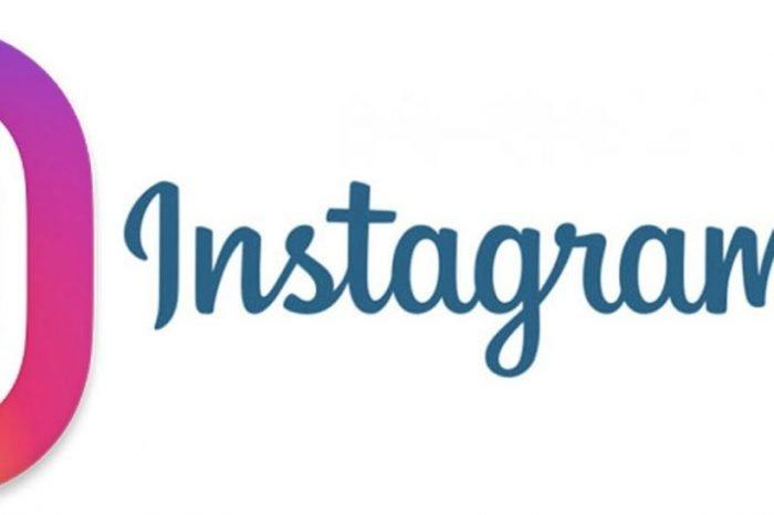 Collezione privata Instagram, ecco come crearla in tre semplici mosse